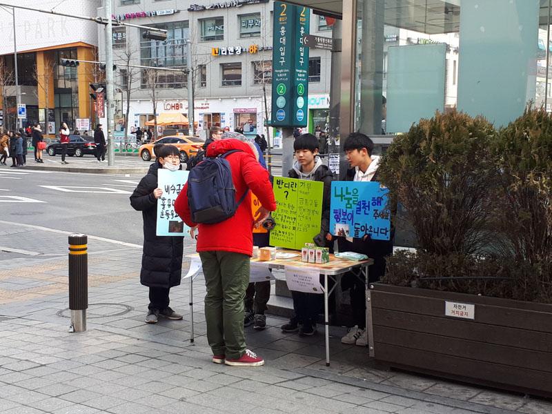 20180223_사진2_반디6기 '대단하조' 캠페인