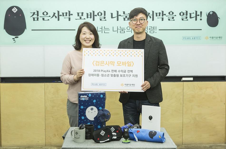 김아란 아름다운재단 나눔사업국장(좌)과 허진영 펄어비스 COO(우)가 사진 촬영을 하고 있다.