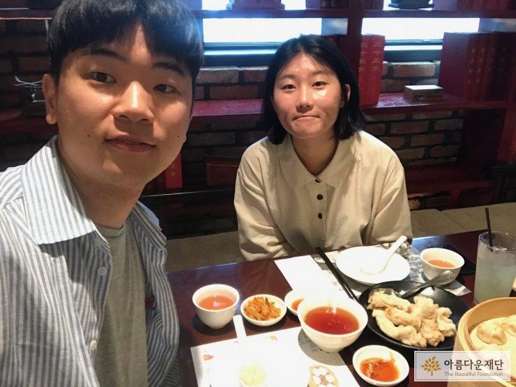 열여덟 어른 캠페이너 '신선'과 인터뷰이 '자영'