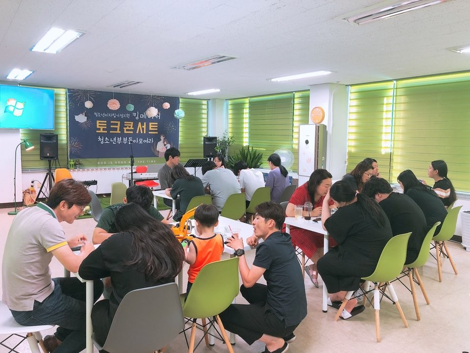 청소년부모생활실태조사및개선방안연구 현장