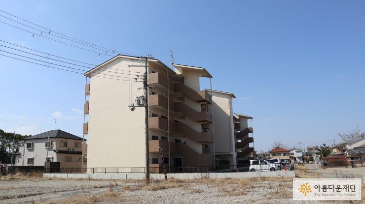 우토로 주민들이 거주하게 된 시영주택
