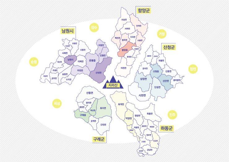 지리산 권역 지도 (출처 : 누리)