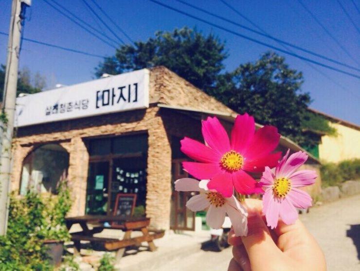 산내 청년들이 운영했던 커뮤니티 밥집, 살래청춘식당 마지 전경 (출처: 하무)