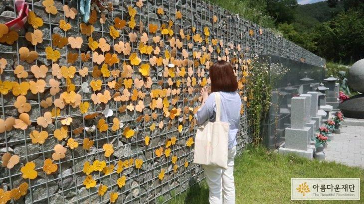 추모의 벽을 둘러보고 있는 김영인 인턴