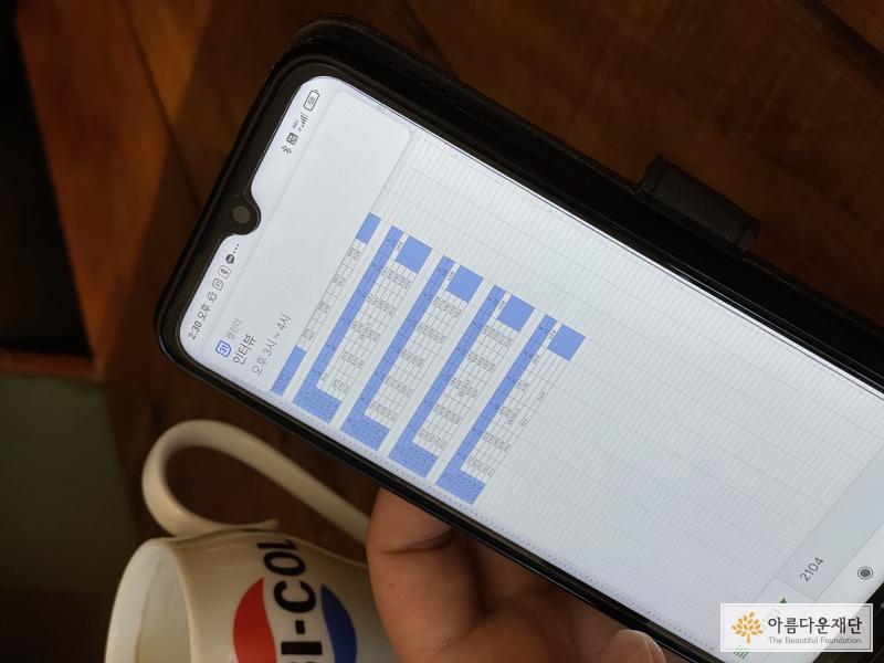 직장갑질119 스탭들의 상담 순번을 기록한 시트표