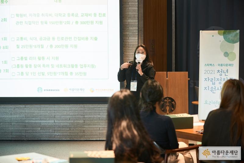 한국사회복지관협회 이봄 대리