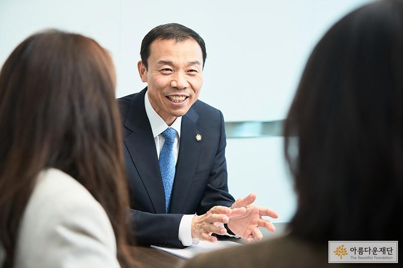 기부컨설팅위원회 유철형 위원장
