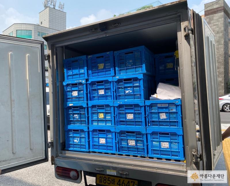 식료품 지원 차량