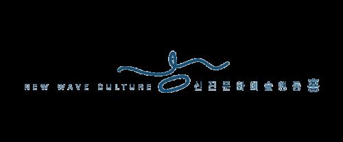 신진문화예술행동 흥 CI
