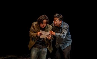 연극 열여덟어른이 10월 12일부터 서울에서 펼쳐진다