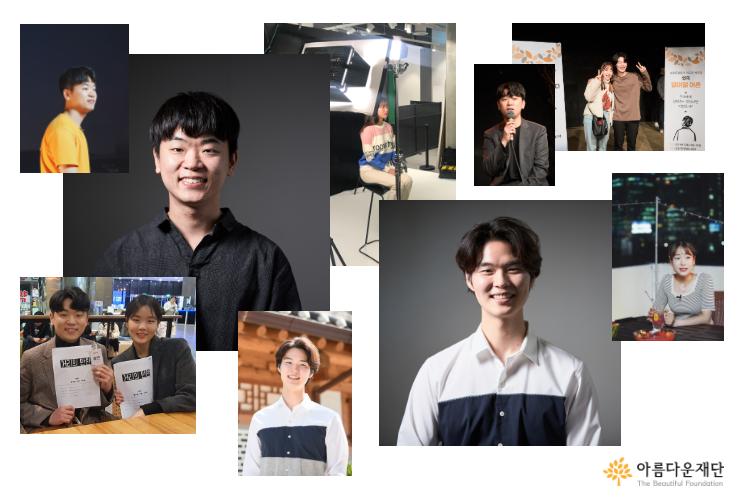 2019 열여덟어른 캠페인 당사자 캠페이너