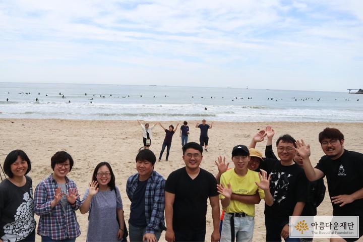 공익단체 인큐베이팅 네트워킹 워크숍 참여자들