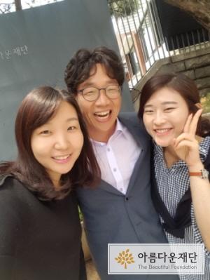 박철민 기부자님과 셀카타임
