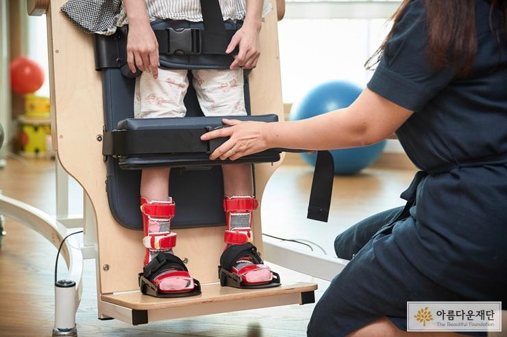 장애아동청소년 맞춤형 보조기구 지원사업
