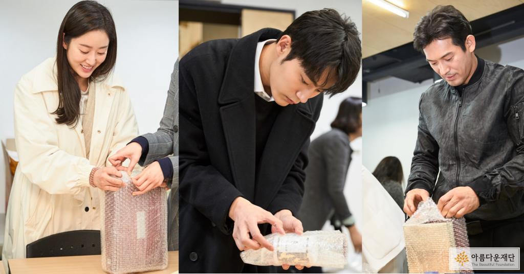 배우 전혜빈님, 이창엽님, 오지호님의 선물 포장 모습