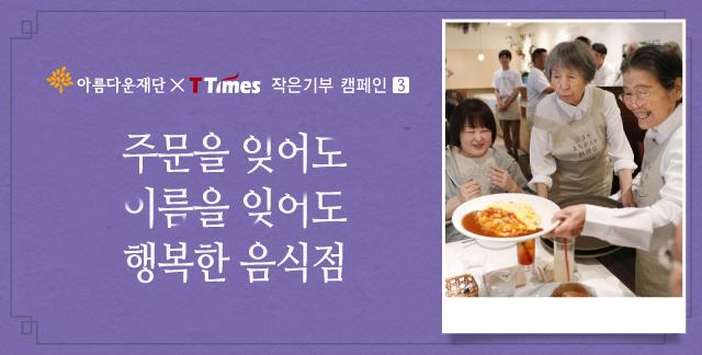 [바로가기] 티타임즈 카드뉴스