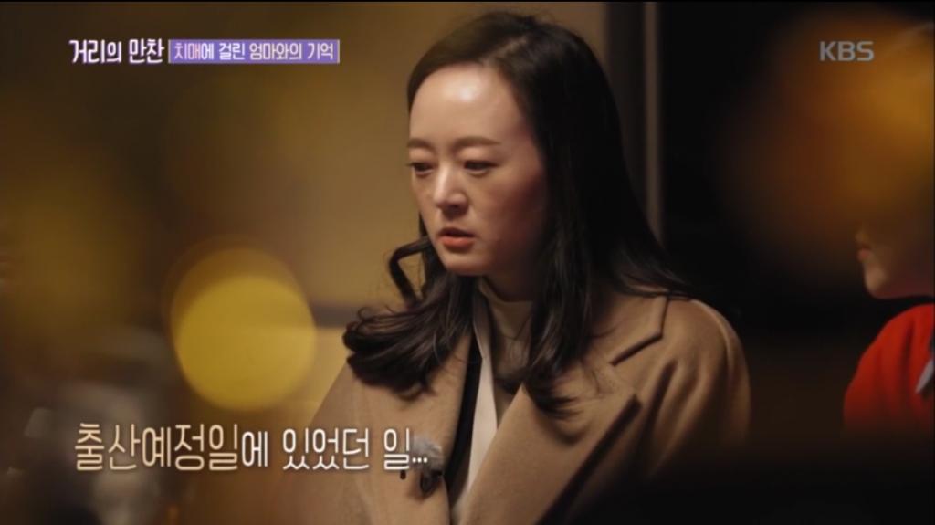 치매 어머니를 모시는 윤미리님 (출처: KBS 거리의 만찬 6회)