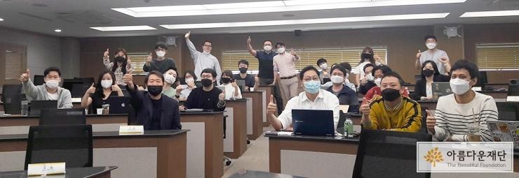 KAIST 카이스트 경영대학 IT벤처창업 수강생들의 기부 이야기