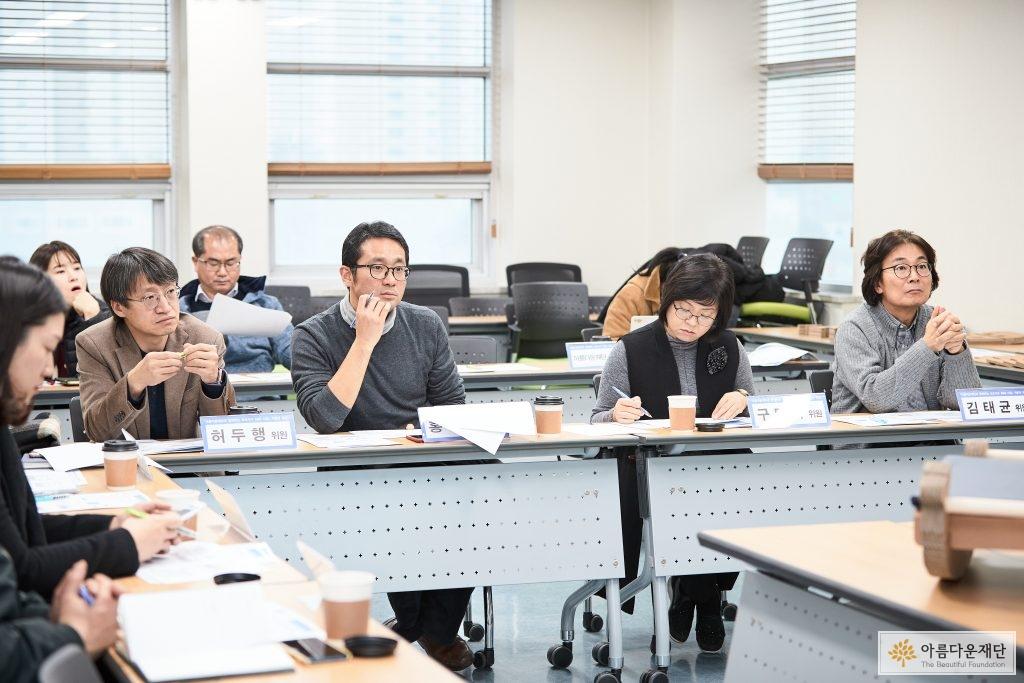 회의중인 모습사진