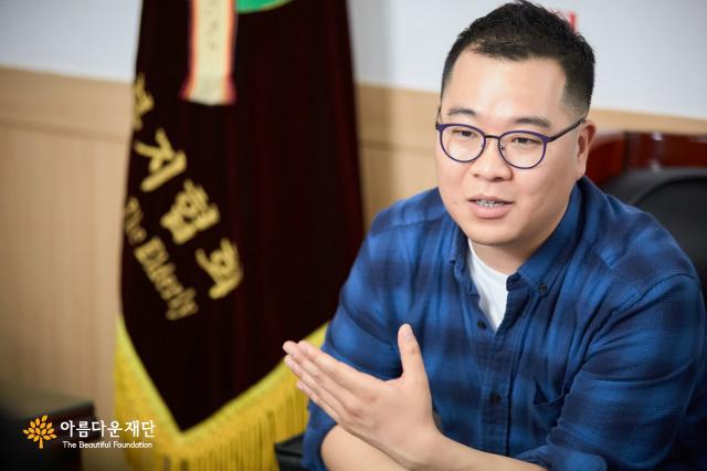 한국재가노인협회 최광필 부장