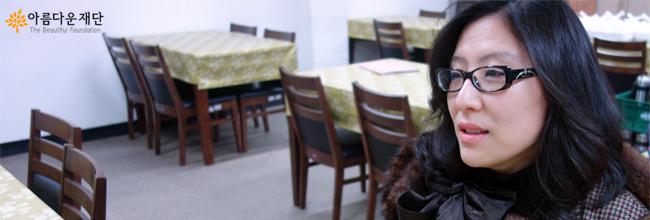 아름지킴이 봉사단장을 맡고 있는 박지영